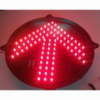 Best 300mm Red Arrow Signal LED Traffic Lamp wholesale