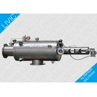 Best Efficient Auto Self Cleaning Strainer,Automatic Self Cleaning Water Filters wholesale