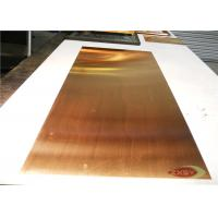 Best Professional Conductive Brass Copper Sheet Metal C12200 Cold rolled wholesale