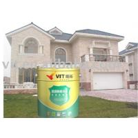 Best SW-998 Saili weather shield exterior wall paint wholesale