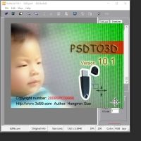 Buy cheap PSDTO3D 101 version Lenticular Software with powerful function for Lenticular from wholesalers