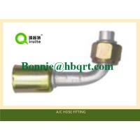 Cheap auto air conditioning hose fittings/Aluminium fittings/auto ac pipe al fittings for sale
