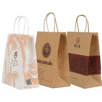 Best Small 200 Gsm Custom Printed Paper Bags Reusable Folding With Twist Paper Handle wholesale