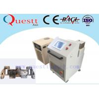Quality Low Power 10W Fiber Laser Cleaning Machine For Removing Glue Rust wholesale