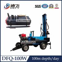Cheap 100m Depth Down the Hole Hammer DFQ-100W Drill Rig for sale