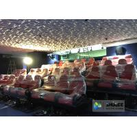 Best Latest 3rd Generation 5D Movie Theater with Red Seats , Easy To Install wholesale