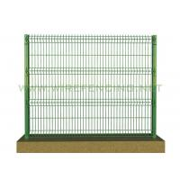 Best PVC Coated Security Electro Galvanized Welded Steel Wire Mesh Garden Fence wholesale
