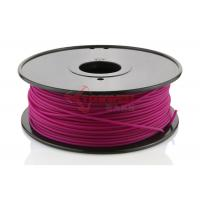 Best Purple soft plastic 3MM ABS Filament for 3D Printing Materials , high strength wholesale
