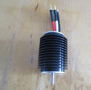 Buy cheap brushless DC motor for UAV from wholesalers