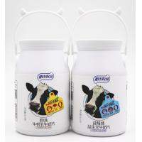 Best 81.4g Original Flavor Colostrum Milk Tablet With  75% Milk Powder without non dairy creamer wholesale
