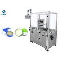 Best Full Automatic Capping Machine for Vaseline with Four Heads wholesale