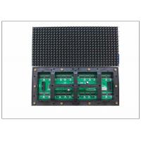 China RGB 16 X 32 Dots LED Controller Card for Advertising / Digital / Alphabet on sale