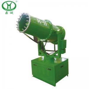 China Henan Dingchneg DC-55 Pest Control Misting Machine Water Mist Cannon Machine For Dust Control Dust Sprayer on sale