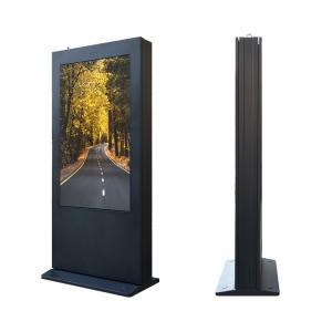 Best I3 I5  I7 AC110V Commercial Outdoor Digital Signage Displays 1872x1053mm wholesale