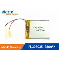 Best 303035pl 3.7V polymer battery with 280mAh rechargeable cell with PCB protection wholesale