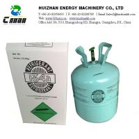 Best Refrigerant GAS Environmental protection refrigerants R134 HFC Refrigerants wholesale