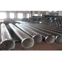 Quality 12 Inch Seamless Line Pipe wholesale