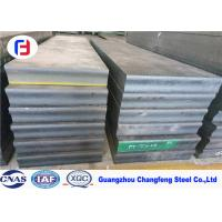 Best SCM440 / 42CrMo Tool Steel Plate Black Surface For Section Large Forgings wholesale