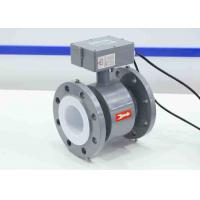 Cheap Municipal Magnetic Flow Meter Pressure Dn80 1.6mpa With High Accuracy for sale