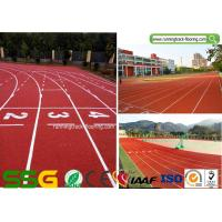 Best IAAF Certified Synthetic Rubber Running Track With Spray Coating System wholesale