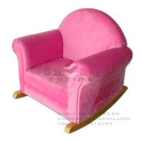 Buy cheap Rocking Sofa from wholesalers