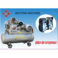 China Oil Free Electric Portable Reciprocating Piston Air Compressor For Industrial Blow Molding Machinery on sale