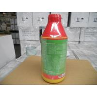 China CAS 42874-03-3 Chemical Pesticides Agricultural Oxyfluorfen 24% EC on sale