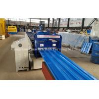8-12m / Min Speed Roofing Sheet Roll Forming Machine 7.5kw 380v 50hz