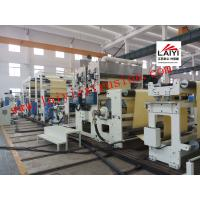China LDPE/LLDPE/PP/EVA/EAA Double Sided Laminating Machine Thermal Roll Laminator on sale