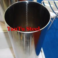 Best decoration stainless steel pipe 304 wholesale