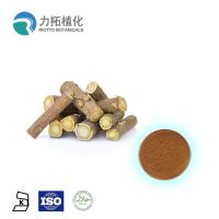 China Root Part Plant Extract Powder Organic Ashwagandha Extract Powder TLC Test Method on sale