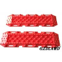 Best PA66 Off Road Traction Mats , Off Road Sand Ladders Red Color 120cm X 33cm X 6cm wholesale