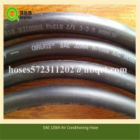 Cheap China Professional Manufacturer Air Conditioning Barrier Hose / rubber air for sale