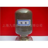 Quality Silvery White Cr Powder 60 Mesh For Semiconductor Thin Films Manufacturing wholesale
