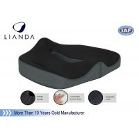 Buy cheap Hemorrhoid Memory Foam Seat Cushion , Medically Recommendedd Coccyx Cushion For Hemorhoid Patients from wholesalers