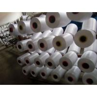 Best Ne6 / Ne3 Ring Spun Thread Yarn Customized For High Speed Sewing Machine wholesale