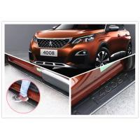 Best OE Style Running Boards New Auto Accessories 2017 New PEUGEOT 4008 Spare Parts wholesale