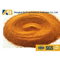 Cheap Feeds Industry Corn Gluten Organic Fertilizer High Protein With Rich Amino Acids for sale