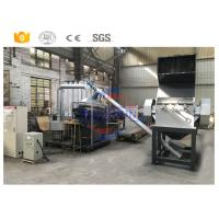 Best High capacity waste cable copper wire recycling machine maufacturer with CE wholesale