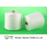Best High Durability Polyester Ring Spun Yarn Z Twist For Knitting / Weaving wholesale