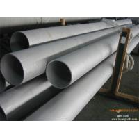 Quality Ferritic Martensitic Stainless Steel Seamless Pipe ASTM A268 TP430Ti heat resisting wholesale