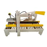 Cheap 24 PET Bottles Per Carton Automatic Packing Machine EQS-X15 CE ISO Certificated for sale