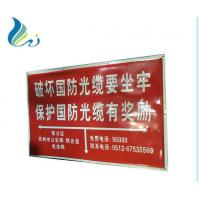 Best Iron Customized Warning Vintage Enamel Signs Outdoor With Embossed Logo wholesale
