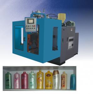 Best Hot!!! PE.PP.ABS..120Liters Plastic Bottle Making Machine wholesale