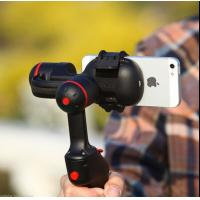 Cheap Auto-stabilizing video stabilizer 2 Axis smartphone gimbal gyro stabilizer selfie sticks for sale