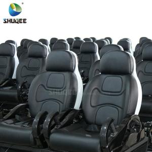 Best 5D Cinema Movie Theater Motion Seating With Pneumatic or Electronic Effects wholesale