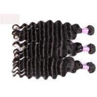 Best Grade 8A Double Drawn Hair Extensions Peruvian Human Hair Sew In Weave wholesale