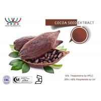 China All Natural Cocoa Extract Weight Loss , Pure Dark Cocoa Powder Antioxidants on sale