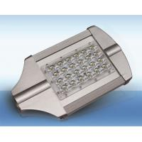 Best IP65 24W 12V DC Mini Solar LED Street Light 2250 lm Initial Lumen With CE Approval wholesale