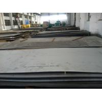 Cheap Aisi 317L Stainless Steel Sheet Stock Inox 317L Metal Plate Slitting wholesale